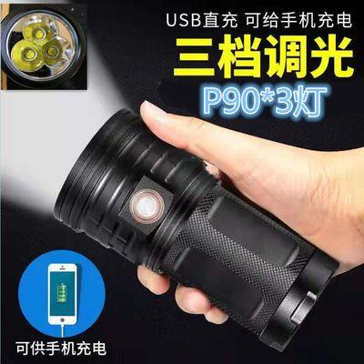 新品新款手电筒XM多灯芯USB可充电超亮P90led车用照酒鉴定探照灯