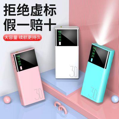 正品大容量充电宝苹果2OPPO安卓vivo手机移动电源10000/6000毫安
