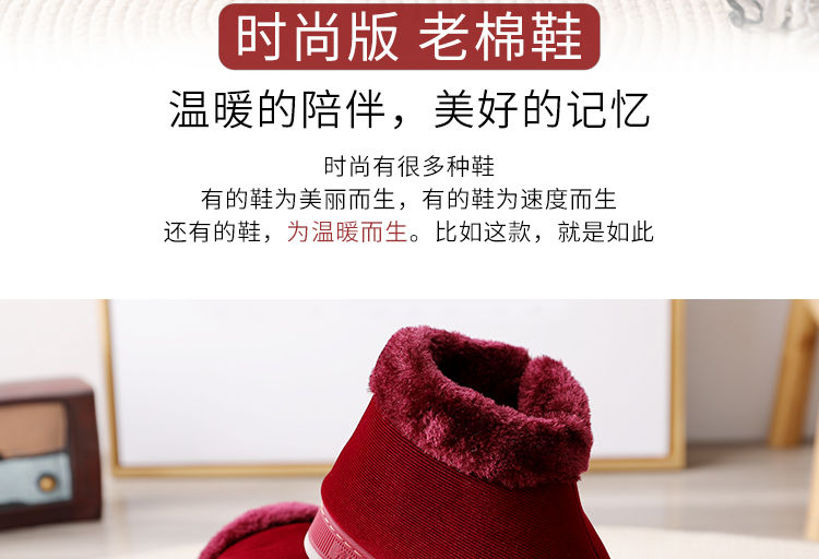 居家棉鞋冬季手工棉鞋女家居媽媽居家室內保暖防滑高幫老暖鞋棉拖鞋男包跟