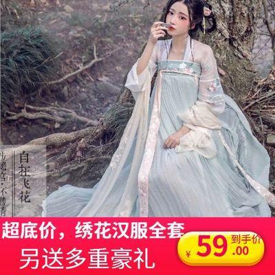 新款【三十六雨】思无邪刺绣绣花传统汉服齐胸襦裙亮片仙气大袖衫
