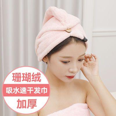 珊瑚绒干发帽吸水速干加厚抖音同款长发洗头包头可爱网红包头巾