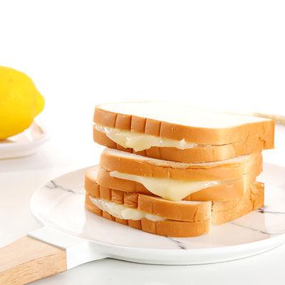 艺斌沙拉奶香吐司面包早餐蛋糕食品糕点点心零食蓝莓味吐司面包片