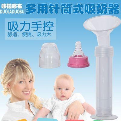 手动吸奶器挤奶针筒式吸力大产妇静音产后无需电动吸乳集奶批