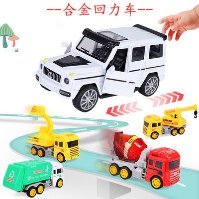 儿童合金回力警车越野车模型惯性小汽车公程车挖掘机套装益智玩具