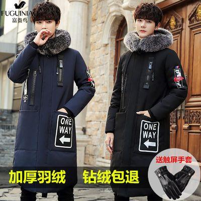 羽绒服男中长款冬季加厚外套韩版青少年潮流修身学生鸭绒男装上衣