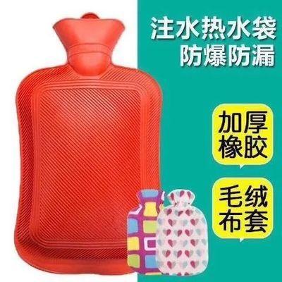 热水袋注水温水袋毛绒布套老式橡胶暖水袋暖手宝脚袋加厚防爆学生