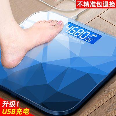 可充电宿舍电子称体重秤精准家用健康秤人体秤成人减肥称重计器准