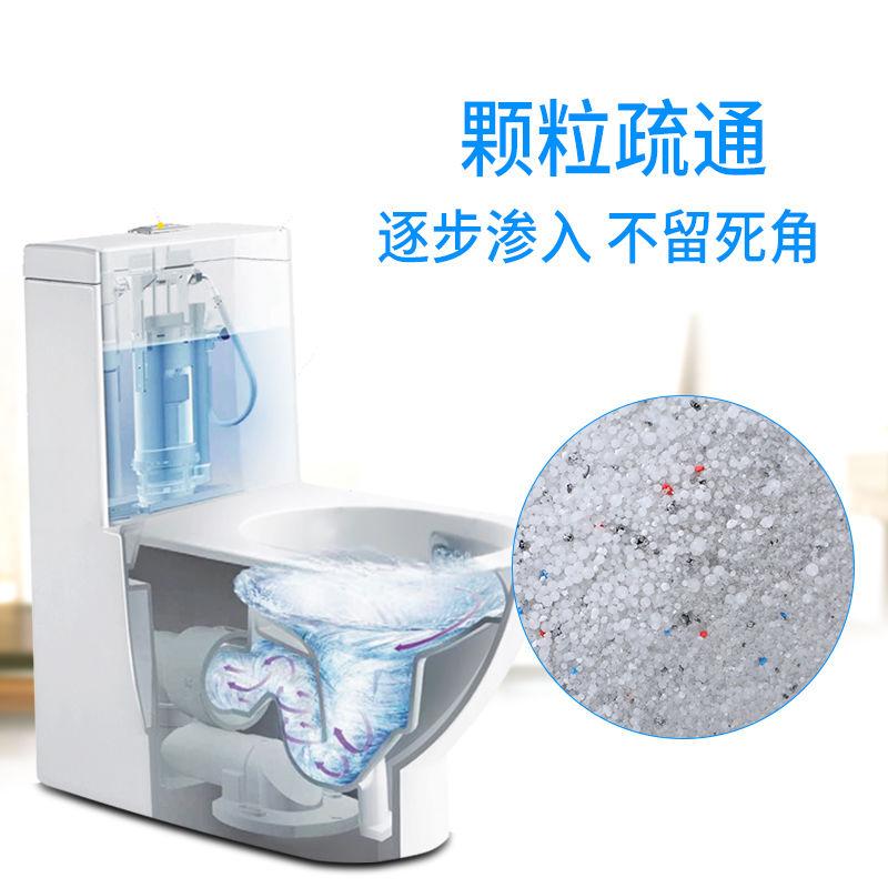 通厕剂的原理_人福通喷剂照片