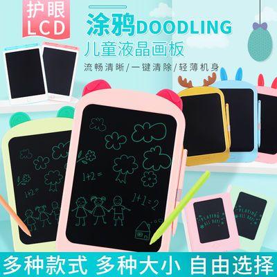 液晶手写板写字板儿童画板可擦家用小黑板画画板小孩子画板玩具