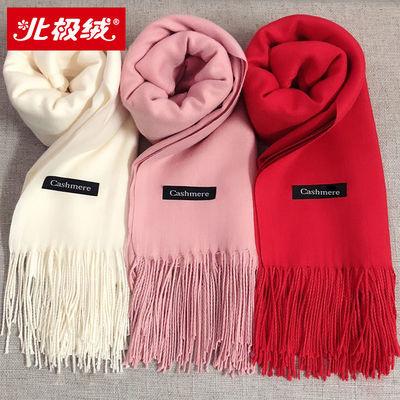 红色刺绣围巾女冬款加厚秋冬季女士披肩两用双面百搭中年围脖新款