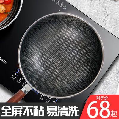 304不锈钢锅炒锅不粘锅平底锅无油烟无涂层家用炒菜锅电磁炉锅具