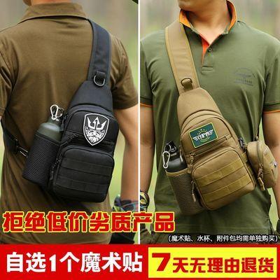 战术胸包男士包单肩斜挎包男背包户外运动多功能腰包弹弓包路亚包