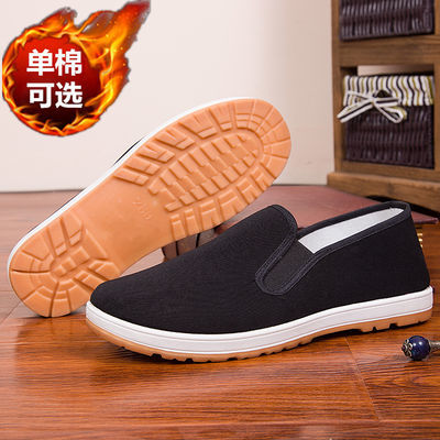 男女冬季棉鞋防滑加厚牛筋底加绒大二单老北京布鞋千层底中老年人