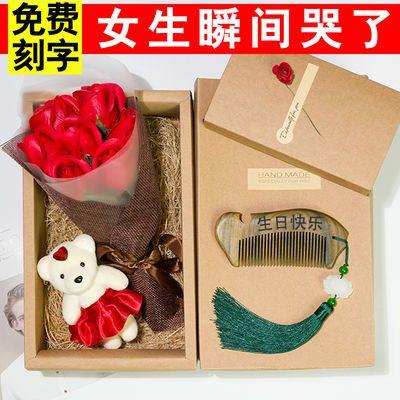 生日礼物送女朋友女生闺蜜定制母亲节送妈妈实用有意义创意礼品