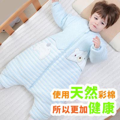 婴儿睡袋小宝宝分腿睡袋薄棉春秋冬季夹棉儿童防踢被纯棉加厚保暖【3月14日发完】
