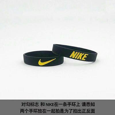 NIKE耐克硅胶手环篮球潮牌男女情侣运动橡胶腕带刻字简约学生个性