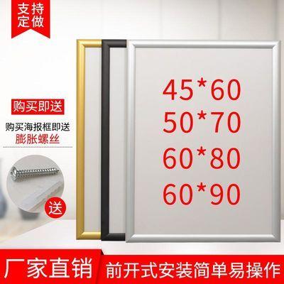 新款前开启式铝合金海报框定做电梯广告框架营业执照框大相框挂墙
