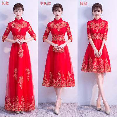 敬酒服新娘2019秋季新款中式红色高腰结婚长款晚礼服回门旗袍礼女