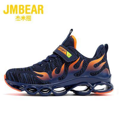 JMBEAR杰米熊童鞋男夏季网面男孩跑步鞋儿童鞋子男童运动鞋中大童
