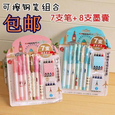 传人7支套装小学生用钢笔男女套装可换墨囊可擦笔正姿书写练字笔