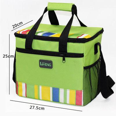 大号加厚保温包饭盒手提包带饭餐包袋便携冰袋保鲜保冷冰包冷藏包【3月8日发完】