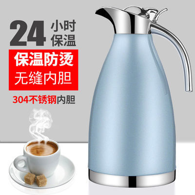 【真空304】不锈钢保温壶保温瓶家用水壶暖壶暖瓶大容量热水瓶2L
