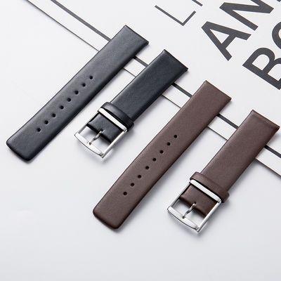 头层牛皮真皮表带男针扣表带代用ck天梭dw浪琴系列手表带表链配件