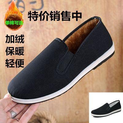 老北京布鞋男士秋冬季工作一脚蹬千层底帆布加绒保暖棉鞋黑布鞋男