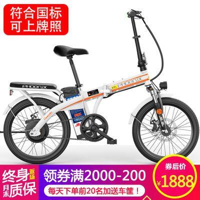 凤凰电动自行车折叠车迷你铝合金滑板车锂电池学生智能代驾电瓶车