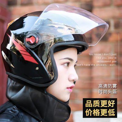 新款电动车头盔男女防雾保暖摩托电瓶车安全帽冬季四季通用成人头