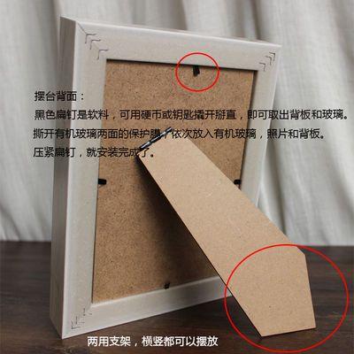 新款A4原木色复古摆台5寸6寸欧式相框照片框7寸8寸10寸挂墙12寸16