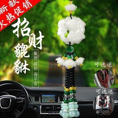 帝尊铂菲汽车香挂件持久车内体香薰香膏除异味除臭后视镜挂