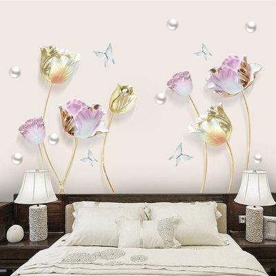 新款淡雅花郁金香3D立体电视背景墙贴自粘卧室客厅装饰画房间墙纸