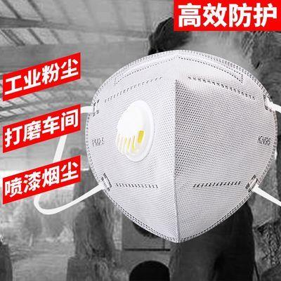 新款惠友防尘口罩防工业粉尘男女冬季车间打磨防雾霾一次性口罩呼