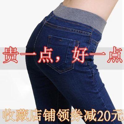 下单减20春秋季韩版品质紧身牛仔裤女裤子弹力铅笔高腰长裤小脚裤