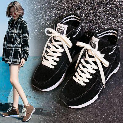 【断码清仓】女高帮鞋韩版百搭加绒二棉鞋学生运动休闲鞋女旅游鞋
