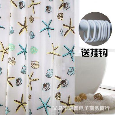 浴帘布卫生间洗澡间门帘隔断挂帘窗帘防水挡水加厚免打孔浴帘套装