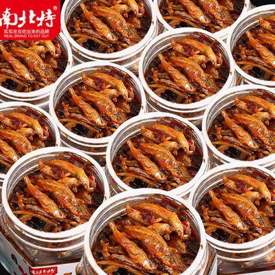 南北特火焙鱼小鱼仔香辣小鱼干即食下饭开胃菜凉菜罐装小零食300g