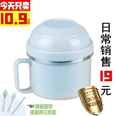 【送餐具三件套】304不锈钢学生快餐杯多层饭盒带盖食堂饭碗泡面
