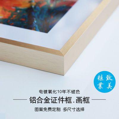 新款福尼立体高厚简约窄边铝合金画框边框广告海报框挂墙金属相框
