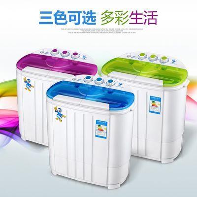 74295/小鸭迷你洗 4/5/6/9双桶双缸洗衣机小型迷你宿舍波轮半自动洗衣机