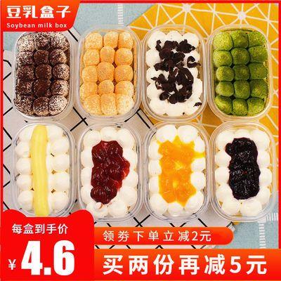 网红豆乳盒子【多种口味】手工奶油蛋糕新鲜千层豆乳厂家批发包邮【3月11日发完】