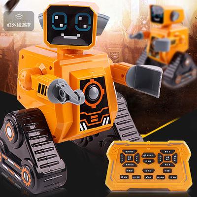 智能遥控机器人会走路唱歌益智电动跳舞机器人男孩儿童节玩具礼物