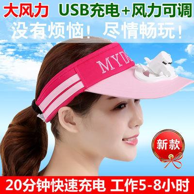 夏季空顶帽充电带风扇的戴头上电风扇帽子成人男女防�鹫谘舻鲇忝�