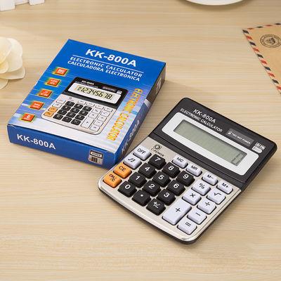 办公用品计算机桌面带响计算器电子计算器商务会计计算器