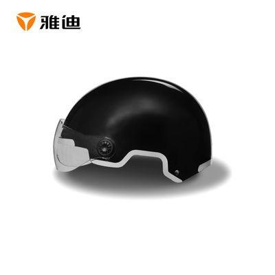 【正品】雅迪电动车  摩托车头盔男女 四季通用  原装3C安全认证