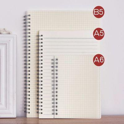 【送贴纸】A6A5B5网格本子线圈笔记本加厚网红小方格手账本学生