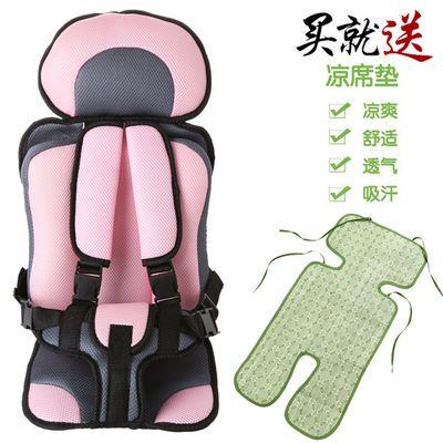 【质量保证】汽车儿童安全座椅宝宝电动三四轮车便携式坐垫0-12岁