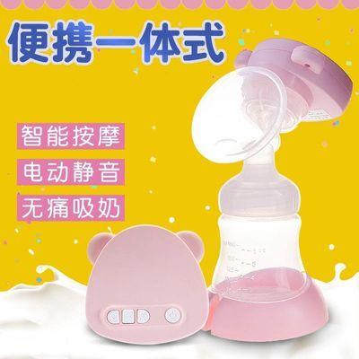 【送奶嘴】一体式电动吸奶器无痛吸奶器全自动按摩吸奶器产妇用品