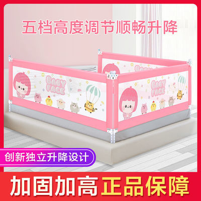床围栏防摔防护栏杆婴儿童安全床护栏1.5米1.8-2米大床边挡板通用